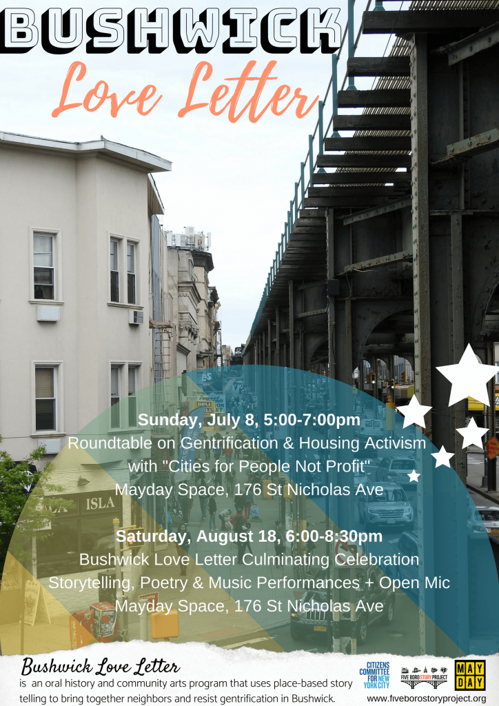 bushwick-love-letter-2-events